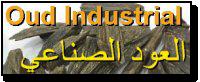 Industrial Agarwood